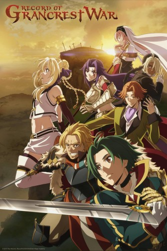 anime-record-of-grancrest-war