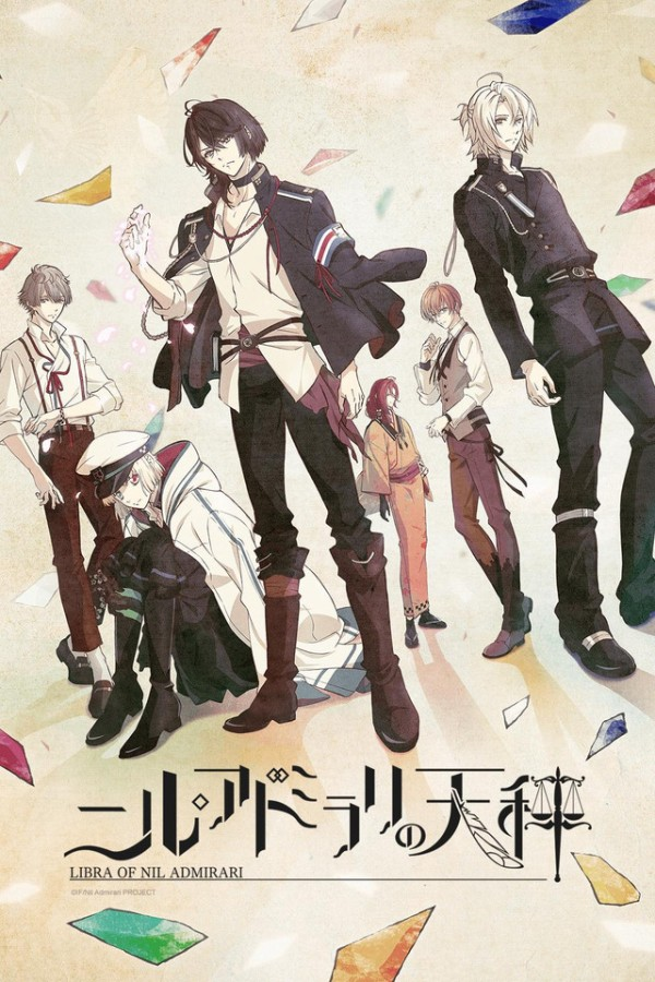 Anime-Libra-of-nil-Admirari